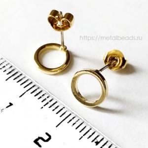 Пуссеты BG/0413 (bright gold)