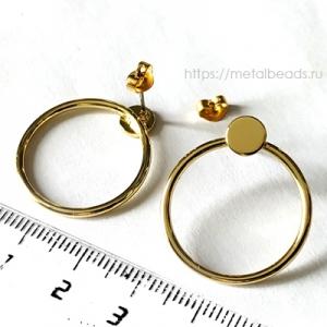 Пуссеты BG/0444 (bright gold)