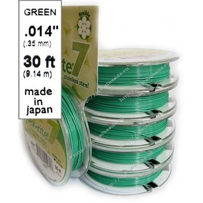 Ювелирный тросик 0,35mm GREEN (7 нитей)