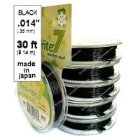 Ювелирный тросик 0,35mm BLACK (7 нитей)