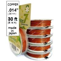 Ювелирный тросик 0,35mm COPPER (7 нитей)